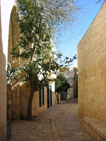 mohammedan: Tight jewish street of Jerusalem Stock Photo