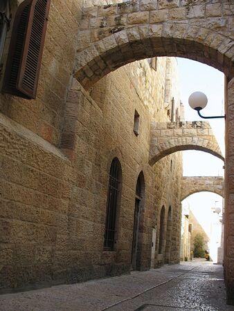 Tight Arabskie ulicy Jerozolimy