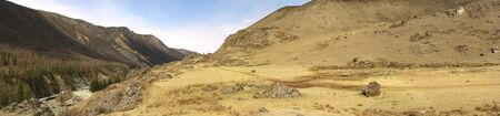 wide view of steppen mountain landscape Stock Photo - 3032557