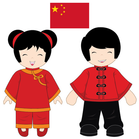 national cultures: China traditional costume on white background Illustration