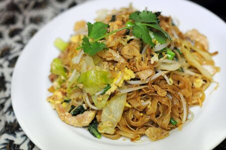 goreng: Kuey teow goreng (Fried rice noodles)