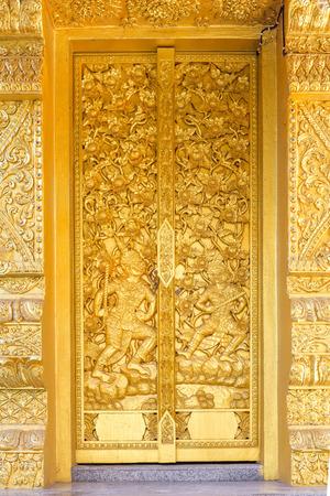 Temple door in thailand photo