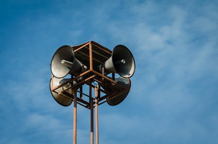Broadcast tower in Thailand