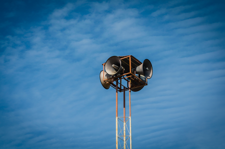 soundsystem: Broadcast tower in Thailand