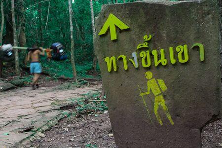 kradueng: Way up Phu kradueng Loei,Walking Tourists pathway and toting luggage