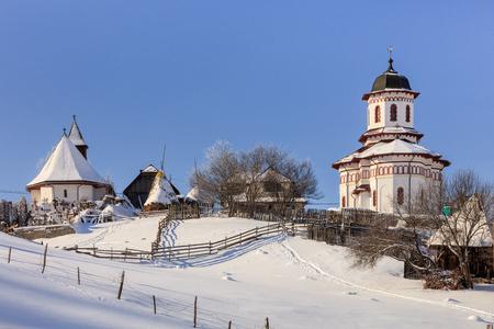 Fundatica village in winter. Brasov county, Romania Standard-Bild