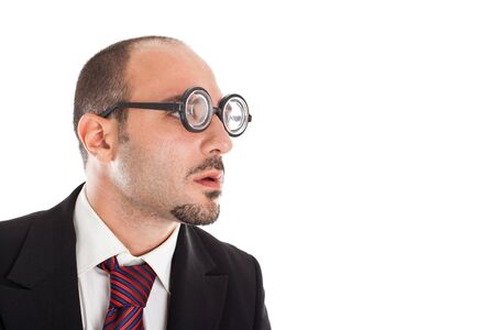 A businessman wearing thick, circle glasses Stock Photo