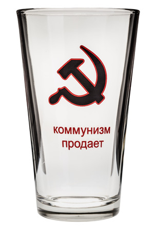 a backlit big glass  with soviet emblem on it isolated over white photo