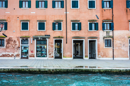 old and pictoresque buildings in Venice, Italy