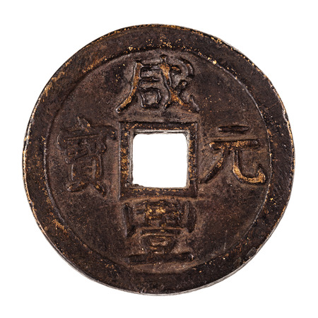 ideogram: an ancient Qing Dynasty chinese coin isolated over a white background