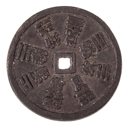 ideogram: an ancient chinese rusty coin isolated over a white background Stock Photo
