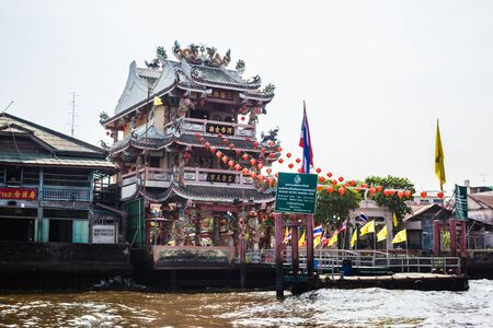 praya: The Chinese style pavilion at Princess Mother Memorial Park by the Chao Praya river in Thonburi, Bangkok, Thailand.