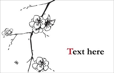 Ilustración de los cerezos en flor Ilustración de vector