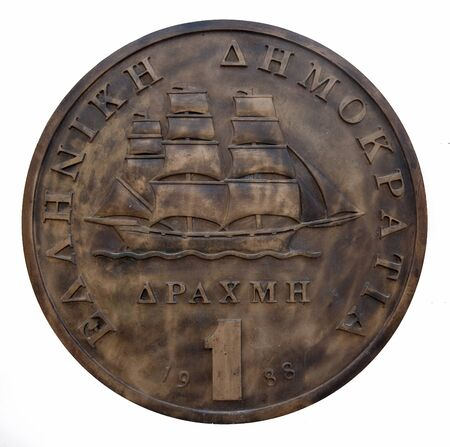 Greek drachma coin Stock Photo - 8456581