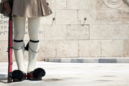 Details from the traditional costume of a presidential guard in Athens, Greece