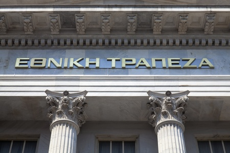 National Bank of Greece Building Stock Photo - 10977449