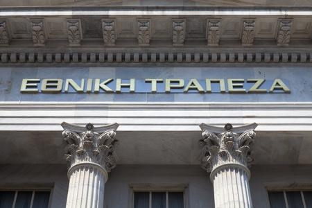 economic revival: National Bank of Greece Building