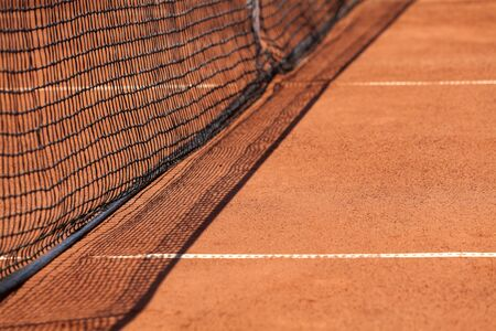 Close up details of a tennis net with selective focus.  photo