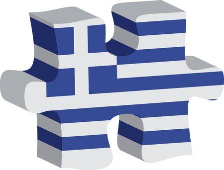spilt: Vector illustration of Greek Flag in puzzle isolated on white background. Vector illustration Eps 10