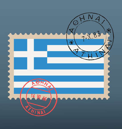 postmarks: Stamp with Greek flag with postmarks from Athens