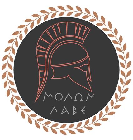 sparta: Molon labe and ancient Greek helmet