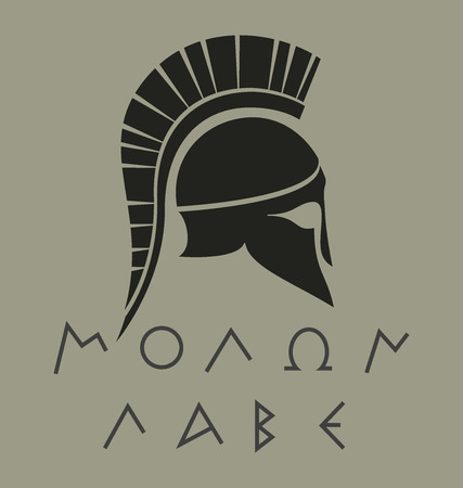 Molon labe and ancient Greek helmet