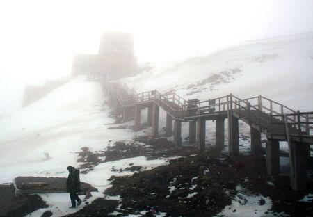 shangrila: peak mountain in Shangri-la