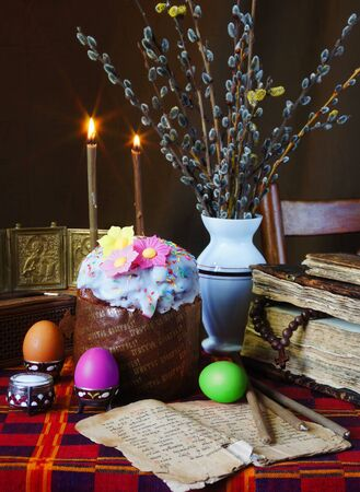 triptych: The traditional christian easter still life