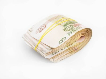 Bundle of Russian banknotes Stock Photo