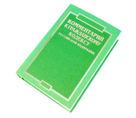 Russian civil code book isolated over white Stock Photo - 16179556