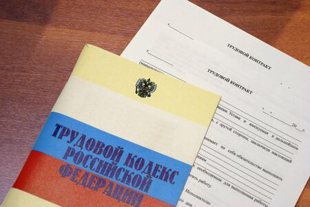 Russian labour code and blank form of a employment agreement