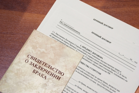 marriage certificate: Russion form of a marriage contract and marriage certificate Editorial