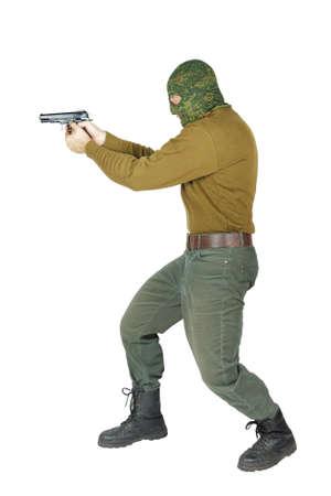 marksman: Marksman shooting with a gun