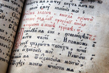 slavic: Christian ancient Psalter with text in Old Slavic language