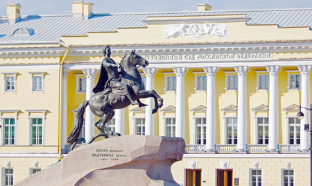 constitutional: Monument to the tsar Peter the Great in front of the Constitutional Court, Saint-petersburg, Russia