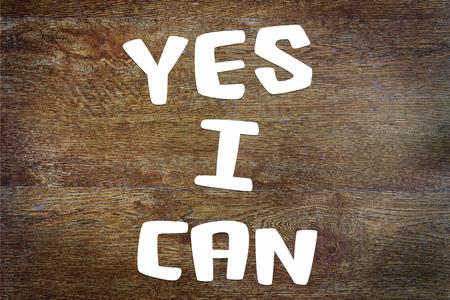 impulsive: Concept of belief in own strength