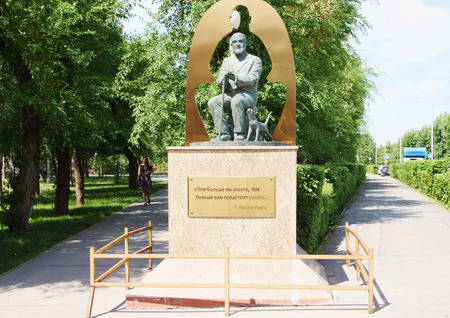 henry: KEMEROVO, RUSSIA - JUNE 06, 2016. Monument to Tuesday Lobsang Rampa, Cyril Henry Hoskin, philosopher