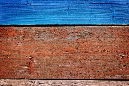 Old multi colored painted planks