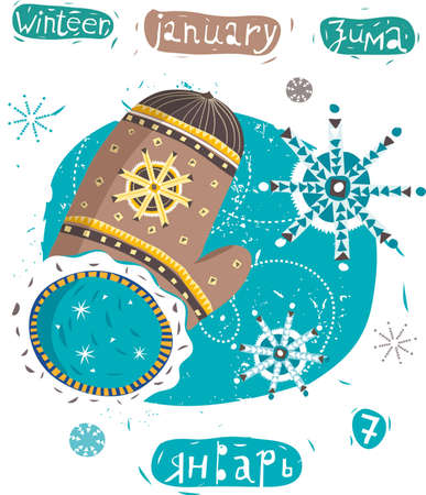 illustration winter mittens with snowflakes. Can be used for calendar grid