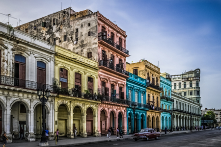 HAVANA, CUBA - JULY 05, 2015: HDR - Architecture with street life view in Havana City Cuba - Serie Cuba Reportage