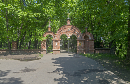 beheading: The gate of the fence of the Church of the Beheading of St. John the Baptist Kolomenskoye, Moscow, Russia.