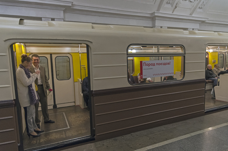 sub station: MOSCOW, RUSSIA - MAY 15, 2015:  Subway train with open doors stands on the station Oktyabrskaya on the ring line. Editorial