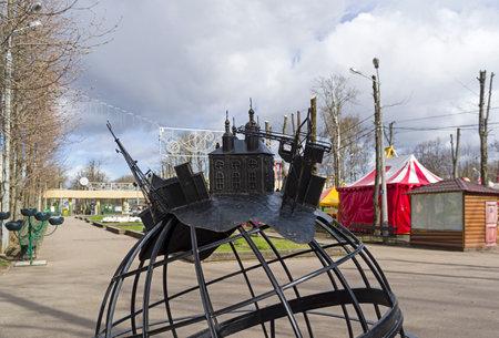 SMOLENSK, RUSSIA - APRIL 22, 2018: Park sculpture - the city of Smolensk on the globe. Lopatinsky, garden, Smolensk, Russia. End of April.