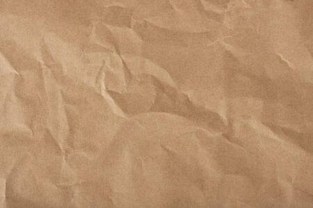 craft paper: Recycled craft paper for backgrounds textures Stock Photo