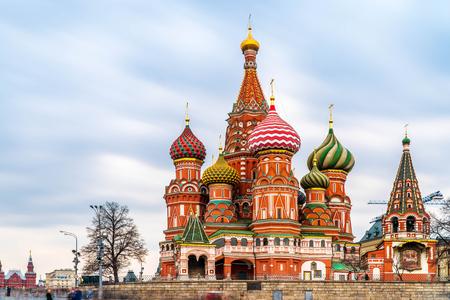 Plac Czerwony i Sobór Wasyla Błogosławionego w Moskwie