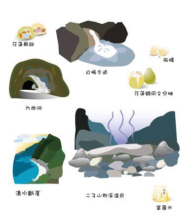 li: Taiwan, Landscape, Hualien, Hualien County cake, Poplar Trail, Tunnel of Nine Turns, Mochi, Tsuruoka, Pomelo, Grapefruit, Shimizu cliff, Two sons mountain creek Spa, Spa, Fu Li Mi, Meter, Paddy Illustration