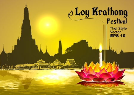 Loy Krathong  festival in thailand Illustration