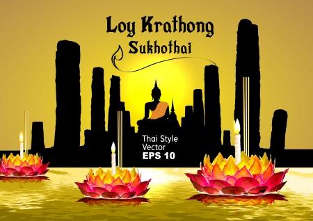 pagoda: silhouette, Sukhothai loy krathong festival Illustration