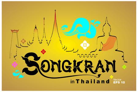 traditional festival: Songkran Festival in Thailand Illustration
