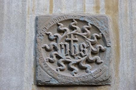 Ancient seal